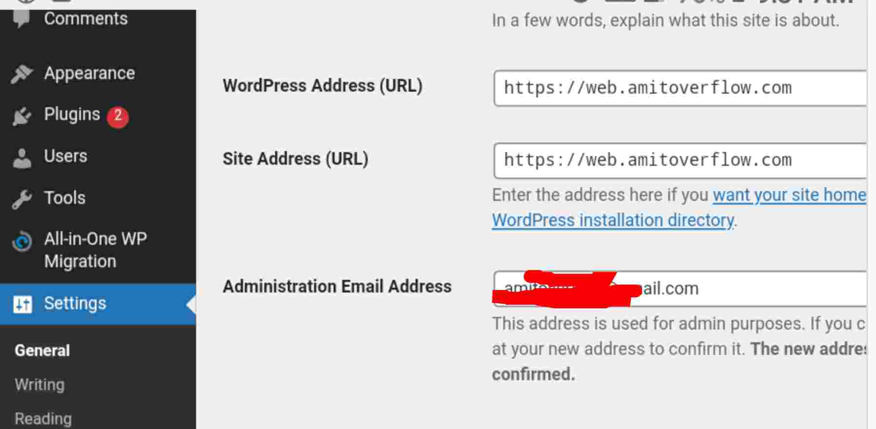 WordPress settings genral
